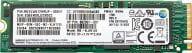 HP  Festplatten 6SK99AA#AC3 1