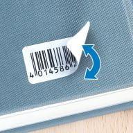 HERMA Papier, Folien, Etiketten 4202 2