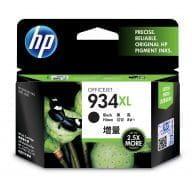 HP  Tintenpatronen C2P23AE 2