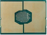 HP  Prozessoren 1XM74AA 4