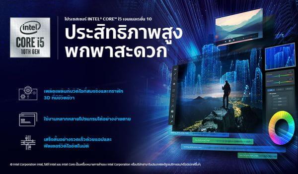 Microsoft Notebooks RDZ-00025 4