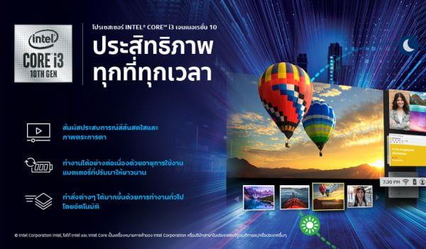 Intel Barebones BXNUC10I3FNH2 2